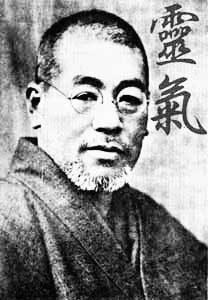 storia del Reiki Mikao Usui