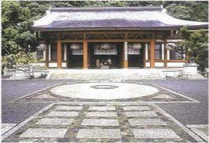 storia del Reiki tempio kurama